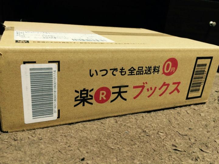 raku-book (1)