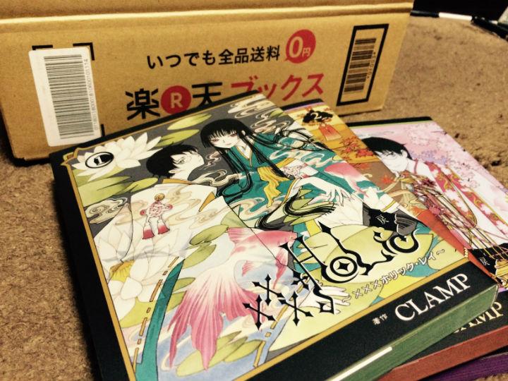 raku-book (10)