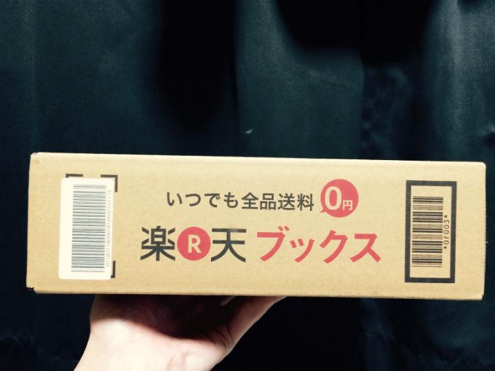 raku-book (2)