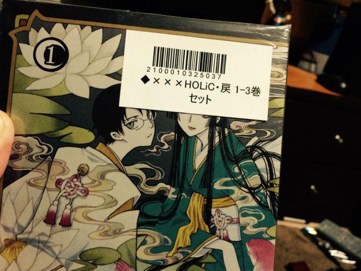 raku-book (8)