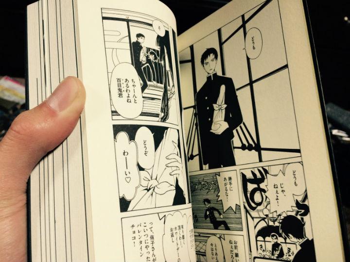 raku-book (9)